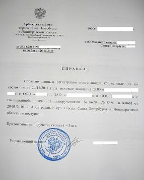 Порядок уплаты госпошлины в суд общей юрисдикции